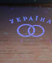 Диплом - микро ворс в УФ (Переяслав-Хмельницкий)